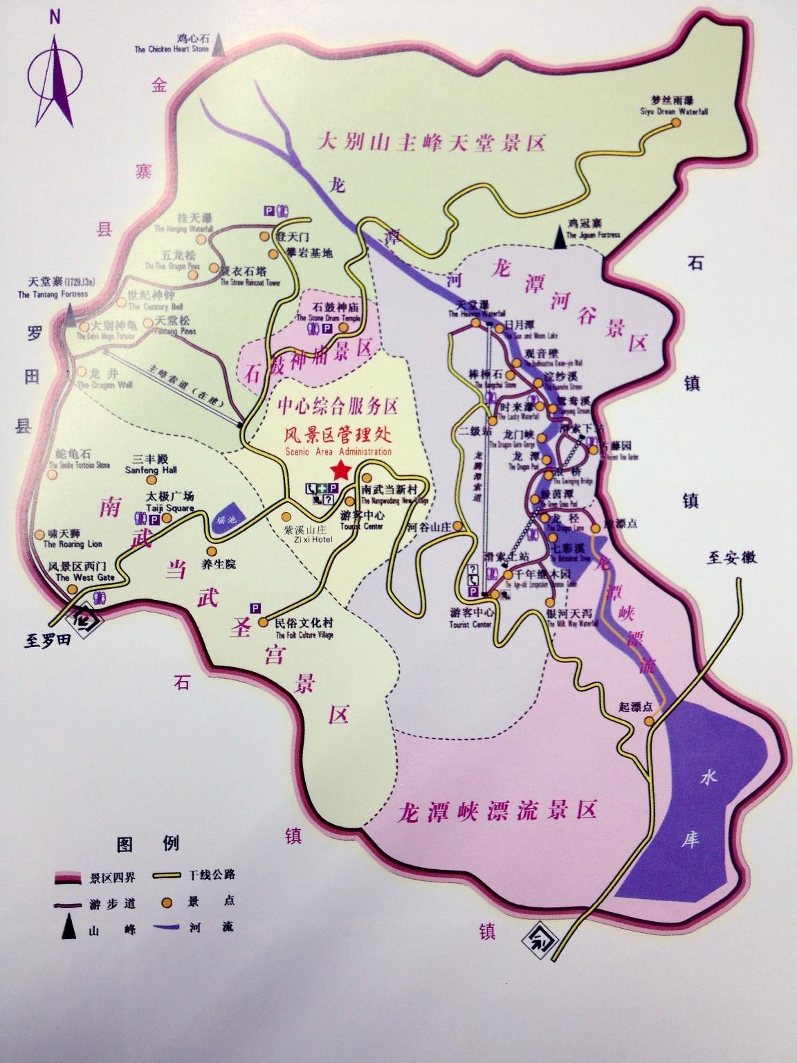 湖北英山交通地图