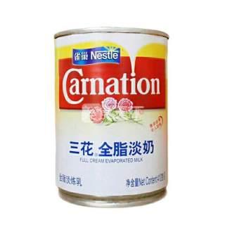 自制正宗港式奶茶
