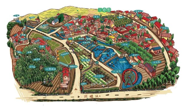 554338f900-640x372 中小学生研学旅行基地规划